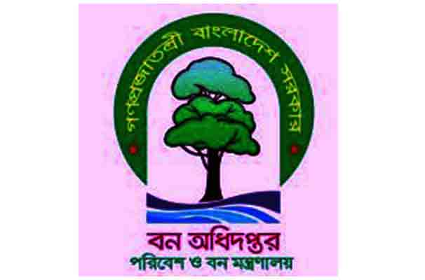 Forests Department Job Circular 2021 - Ministry of Environment 1