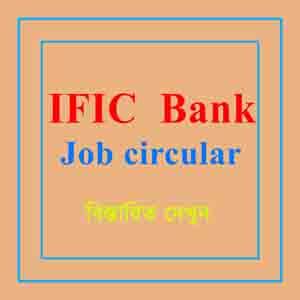 ific bank job circular 2019 2