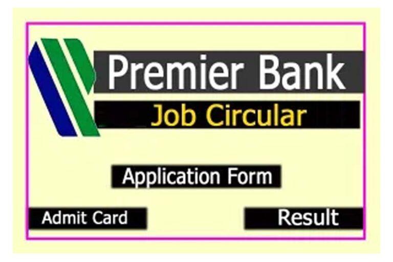 premier bank career 2021
