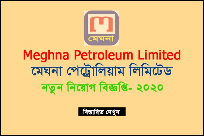 Meghna Petroleum Limited job circular
