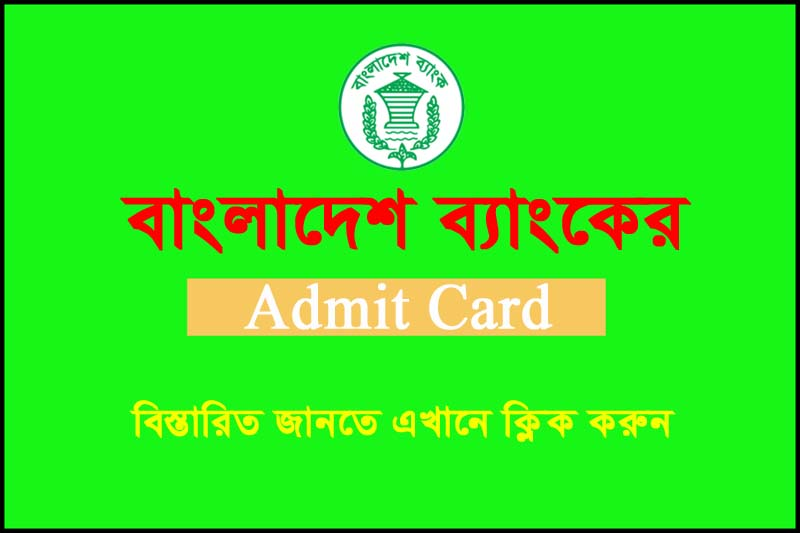 bangladesh bank admit card download