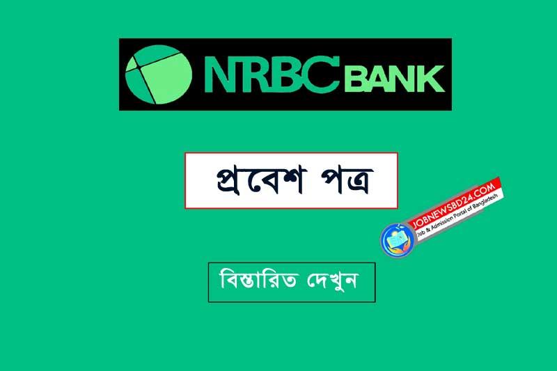 NRBC Bank Admit Card Notice