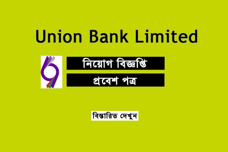 union bank Ltd Job Circular