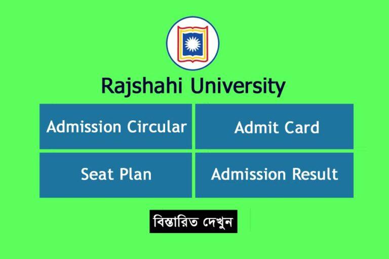 Rajshahi admission circular