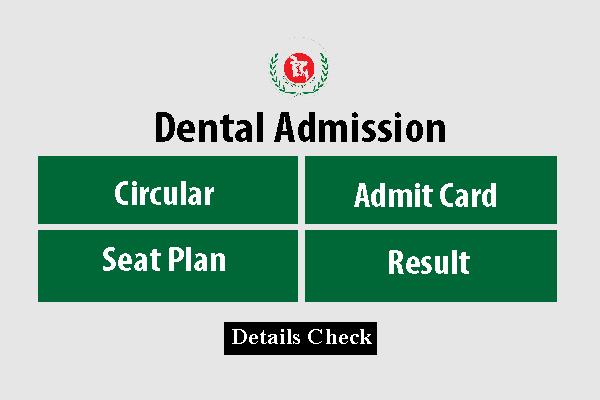 https://www.jobnewsbd24.com/wp-content/uploads/2021/04/dental-admit-card.jpg