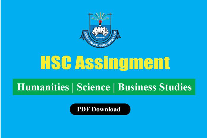 HSC-assignment PDF