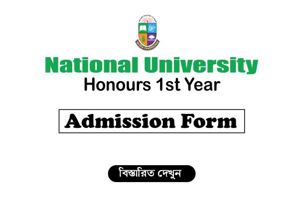 Nu Admission Form 2021