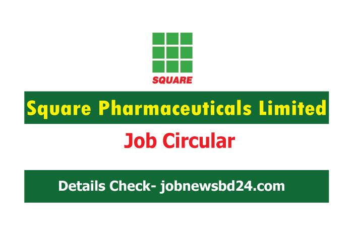 square-pharmaceuticals-job-circular