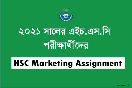 HSC Marketing Assignment