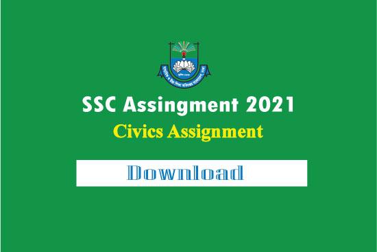 SSC 2021 Civics Assignment Answer