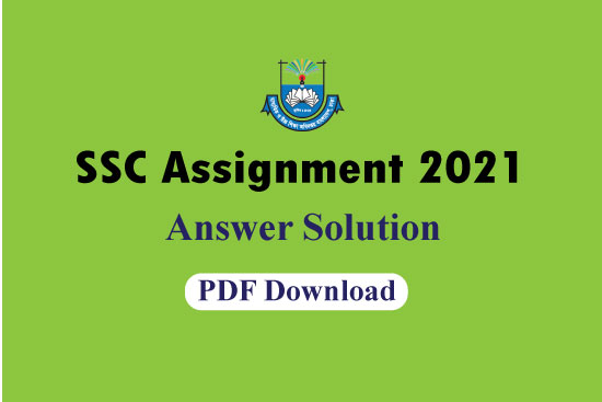 SSC Physics Assignment Answer Solution 2021