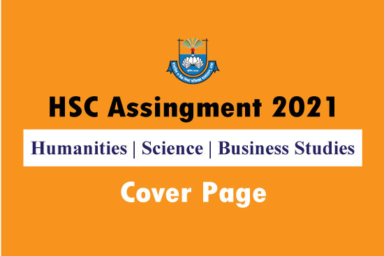 hsc assignment 2021 cover page