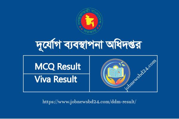 DDM Exam Result