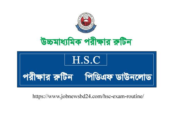 HSC-Exam-Routine