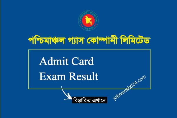 PGCL Admit Card