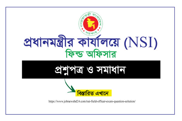 NSI Field Officer Exam Question Solution 2021