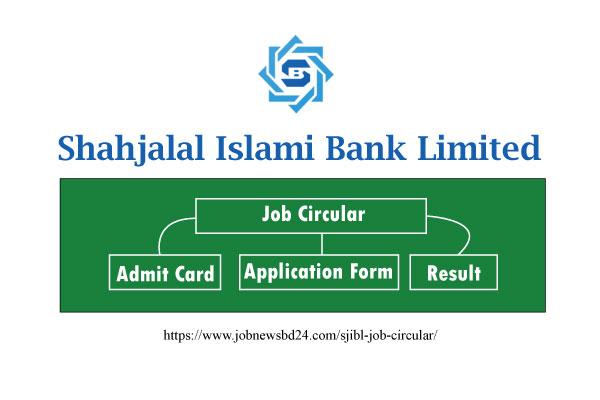 SJIBL Job Circular